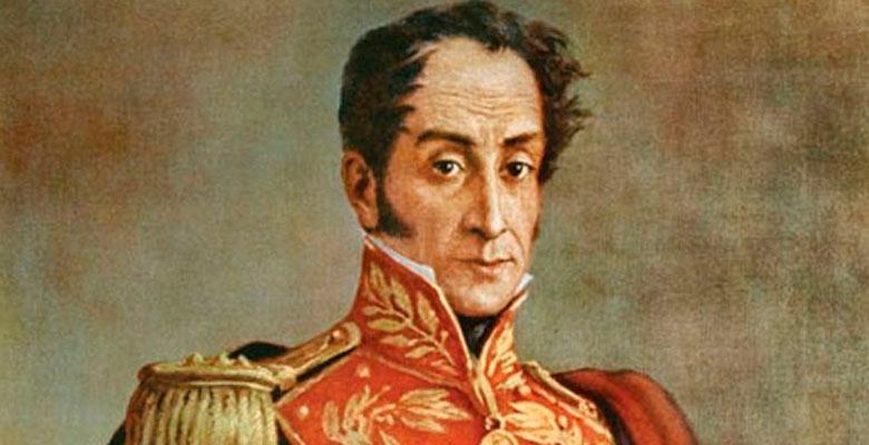 Simón José Bolívar Palacios