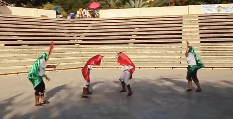 Danza El Torito