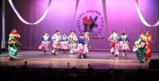 Danza Los Chutas