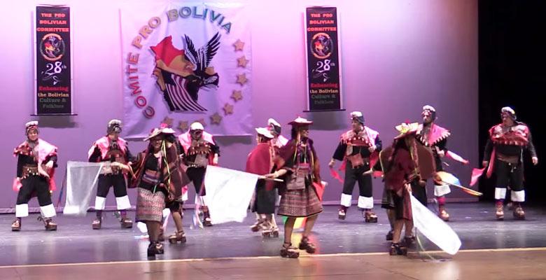 Danza Pujllay