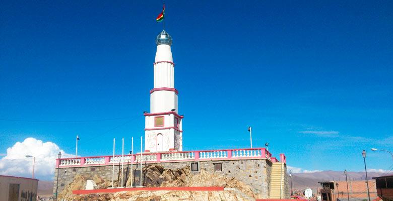 Faro de Conchupata