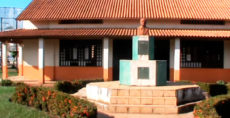 Museo Ernesto Alberto Lavadenz